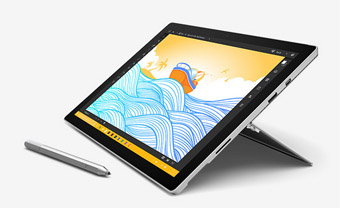 price of microsoft surface pro 4 in dubai