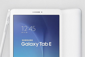 price of samsung galaxy tab e in Nigeria