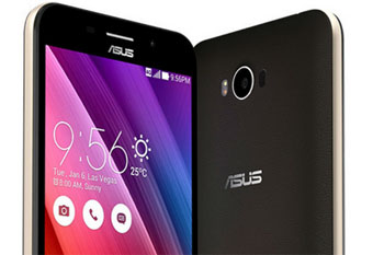 price of asus zenfone max in dubai