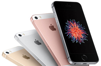 iphone se release date uae