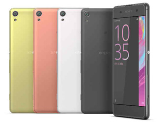price of sony xperia xa Cairo