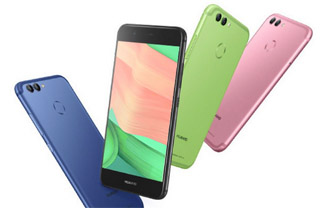 Huawei Nova 2 Plus Saudi Arabia Price