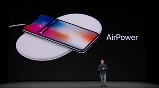 Apple AirPower Qatar Price