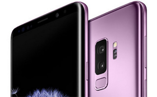 Samsung Galaxy S9 Plus Price Cairo