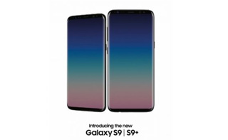 Samsung Galaxy S9 Plus Dubai Price