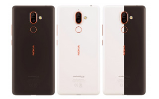 Nokia 7 Plus Price Dubai