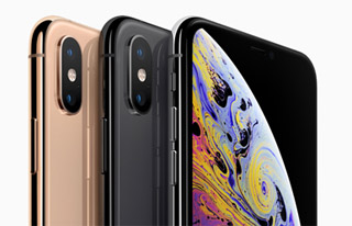iPhone Xs Price Saudi Arabia
