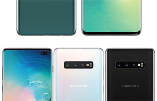 Samsung Galaxy S10 Plus Dubai Price