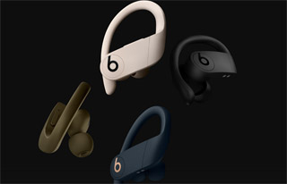 Powerbeats Pro Price Saudi Arabia